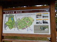 神社を出て反対側の日和山公園へ。