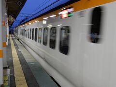 山形新幹線に乗り自宅へ帰りました。 山形一周は二泊三日じゃ無理ですね。