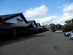 山居倉庫 酒田米穀取引所の付属倉庫として造られた米穀倉庫。