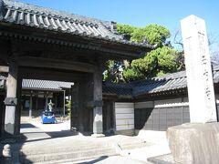 西方寺。 碧南の学校教育発祥の地になった、勉学につながりの深いお寺。