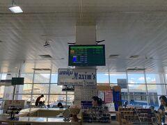 とっても小さい空港。国際線なので2時間前に着きましたが、暇