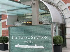 日付は戻り、12月12日のはとバスのツアー。 迎賓館赤坂離宮を見学後バスガイドさんの説明を聞きながら都内を走り東京ステーションホテルに到着。 バスを降りたところに東京ステーションホテルのスタッフが出迎え、先導されてすこし館内を見学。  館内に入り美しいロビーラウンジを通ってきたがさすがに写真を撮るのは場違いな感じで憚られた。