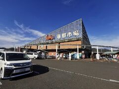 舞鶴自動車道を走って、まずは京都府の北側の舞鶴に冬の海鮮を求めてやってきました。お店の予約まで時間があったので、舞鶴港とれとれセンターに行ってむることにしました。