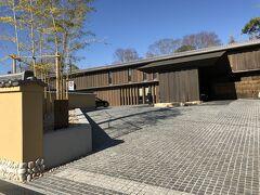おおぅ これぞ世界的建築家「隈研吾」氏デザイン  まだ国立競技場見たことないけど  庭園と建物を一体のものと考える 「庭屋一如」を 現代風に再現したものらしい。  さあ、では 入ってみましょう