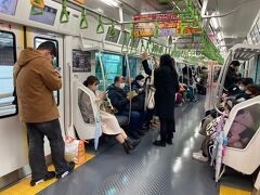 五反田駅でJR山手線に乗り換えます。  西馬込駅(都営浅草線)→五反田駅