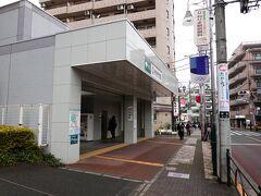 豊島駅で降ります。  方南町駅(都営大江戸線)→中野坂上駅(乗換)→豊島駅