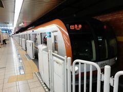 西武有楽町線で小竹向原駅に向かい、副都心線で北上します。