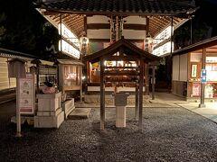 高台寺天満宮にも参って…。