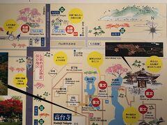 この地図は敷地を巡るのに大変便利であった。