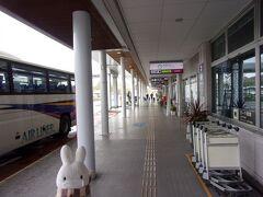大分空港アクセスバス (大分交通)