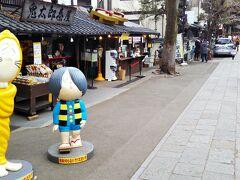 さて、続いては参道入口付近にある「鬼太郎茶屋」へ☆