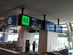 ミーテングしておりました。  熊本出発口はもう少し先の搭乗口。