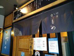 熊本ラーメンを食べなければなりません。