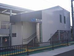 ●JR信太山駅  駅の開業は、1929年。 阪和電気鉄道の駅として、営業を開始しました。