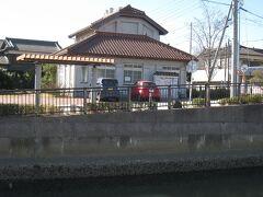 旧大浜警察署。 後で行きます。
