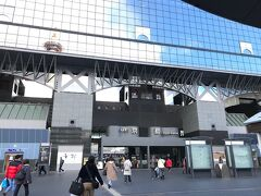 ホテルで荷物をピックアップし、バスで京都駅まで。 ホテル近くにバス停があると便利だわー。