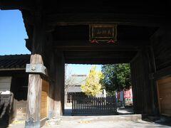 称名寺。 三河松平家(徳川家)と関わりが深いお寺。 德川家康公幼名竹千代は十五世一天和尚が命名、とありました。