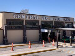 11:30 サン・ミゲル・デ・アジェンデのバスターミナル発 利用バスはPrimera Plusバス 1人117ペソ(約680円) グアナファトのバスターミナルまでは距離が近いので1時間ちょっと