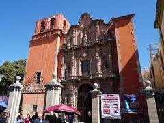 ベレン教会 イダルゴ市場の大通りを挟んで向かいにある教会で赤茶の建物にピンクの岩石のファザードが見事 ちょっと外れなので地元の方が多いエリア