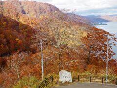 車を走らせ、十和田湖が見渡せる「発荷峠展望台」まで来ました