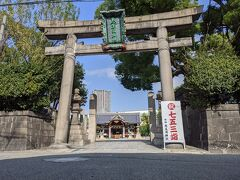 平坦な道を15分程歩いて、恵美須神社さんに来ました。