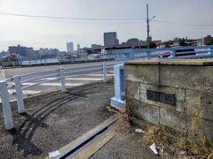 船津橋。野田の方へ向かいます。 路線図を見て地図を見直すと歩いても時間的に変わらないかなあ~、 天気も良いのでお散歩します。