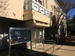 非常事態宣言により船橋市郷土資料館は閉館中。