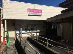 習志野駅から旅行記が始まりますが、自宅からすべて徒歩です。 ちなみに、新京成電鉄の路線は泰緬鉄道を敷設した津田沼の鉄道連隊の演習線が元になった路線です。