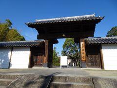 10分くらい乗って大安寺到着。 周りは畑でとても静かな場所にひっそりとありました。
