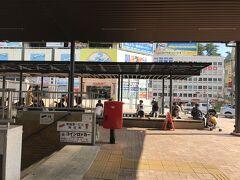 続いて熱海駅前にやってきました。 駅前には足湯がありました。