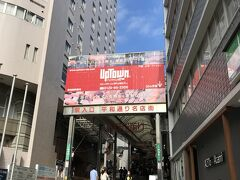 もうひとつが並行している平和通り商店街です。