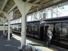 大牟田駅から後発の快速で羽犬塚駅で追いつきました