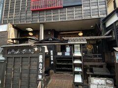 カフェを出て暫く古着屋などを廻っていました。途中にあったこの古民家カフェも気になる。