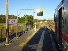 家城駅に到着。 列車すれ違いのため、13分停車。上下線、どの列車も必ず13分停車。 その間、駅員さんは通票の受け渡しや出発の合図などであちこち動き回っていた。