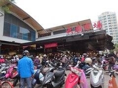 武廟市場入口