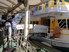 再び高速船ターミナルまでバスで戻り、いよいよ、種子島に出発。高速船トッピー(飛び魚から命名??)で種子島まで1時間35分の船旅です。  この高速船の乗船料だけで、往復一人14100円… 飛行機に乗って、高速船に乗って、ホテルに泊まって、陶芸体験までついて、更に地域共通クーポンもいただけて…GO TO トラベルとは言え一人19110円って…すごすぎる… (*_*)