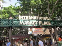 インターナショナルマーケットプレイス