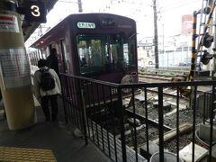 嵐山から嵐電に乗って「帷子ノ辻駅」で乗り換えます。