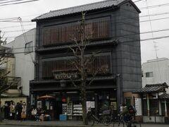 北野白梅町駅で嵐電を降り、今出川通を東に歩きます。 北野天満宮の道路を隔てた向かい側には「とようけ茶屋」があります。 時刻は11:50頃なので、ランチをとろうという人の行列がやっぱり... 私たちも2016年1月にココに「湯葉丼」を食べに来たことがあります。→https://4travel.jp/travelogue/11100050