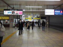 センター北駅