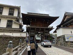 北九州小倉にやってきました
