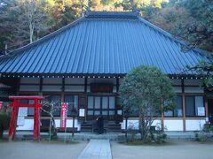 香積寺  本堂