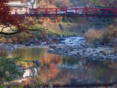 香嵐橋(つり橋)