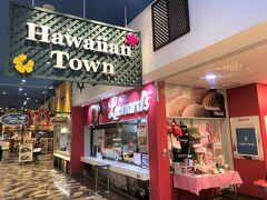 横浜・みなとみらい『横浜ワールドポーターズ』1F【Leonard's】  マラサダ専門店【レナーズ】横浜ワールドポーターズ店の写真。  実は「ハワイアンタウン」にはみなとみらいに来るたびに行っています。 私の大好きだった【HONOLULU COFFEE】横浜ワールドポーターズ店 が閉店してしまい、その跡地に何が入るのかが気になって・・・。 今回もまだそのままになっていました。