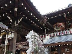 高知八幡宮