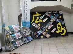 広島~大阪間はあっという間です 鶴橋に着いたら広島キャンペーンが(笑)  で、いつものお店にお土産を下ろして 飲んだくれて千鳥足で帰りましたとさ(^^;  最後まで読んでくださった方々には 本当に感謝しております ポチポチと書いてゆきますので 暇を持て余した時にでも読んで頂ければ幸いです ありがとうございましたm(_ _)m