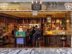 おっと、最後に、TWGの紅茶と、ブンガワンソロ(Bengawan Solo)のホロホロクッキーを買うのを忘れずに!
