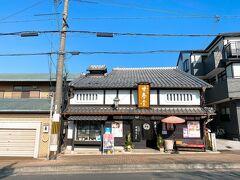 そんな耳塚の前に、素敵な老舗の和菓子屋があって、お抹茶をいただけるとのことでしたので、立ち寄り(だから博物館へ全然着かない)