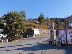 式場は高台寺の目の前にあります。