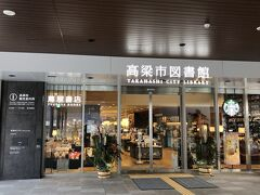 駅改札を出るとすぐに見えてくるのが公立図書館です。 この中に観光案内所があり、そこに9:40までに行くことになっていました。  備中松山城への足掛かりとなる「ふいご峠」までの乗合タクシー。 前日までの予約制です。 http://takahasikanko.or.jp/modules/takahashi/index.php?content_id=18